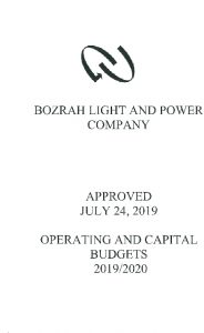 Icon of Bozrah Light And Power Budget - 2020
