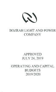 Icon of Bozrah Light And Power Budget - 2020